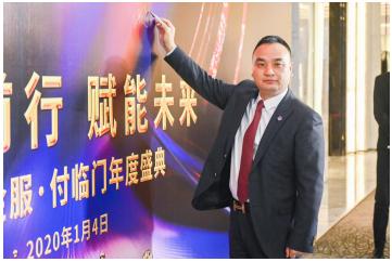 付临门董事长孔建国:科技赋能公益 传递向善力量