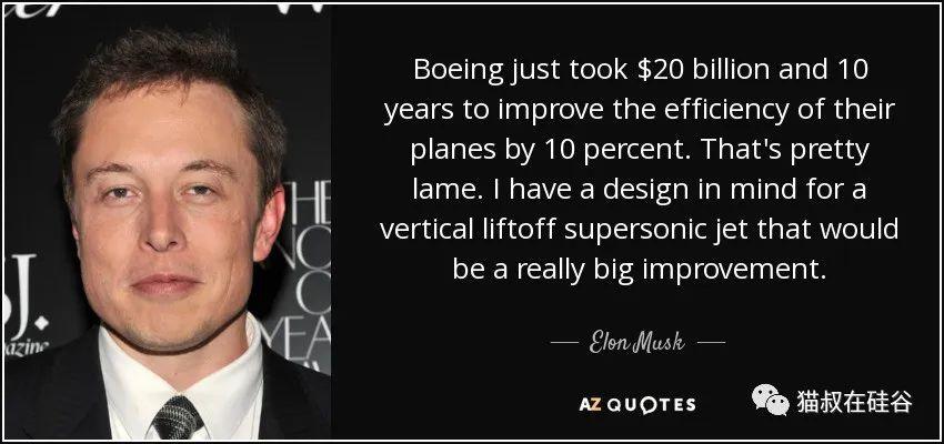 SpaceX靠什么战胜波音?速度和成本完胜巨头