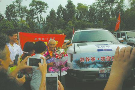 【seo培训】_108岁抗战老兵郑天付走了 曾从鬼子手里夺枪获奖50块大洋