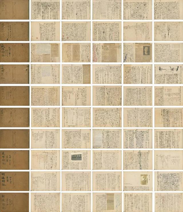 《胡适留学日记》手稿一套十八册,1912-1918年作,12×22厘米(每册尺寸)。 杭州网 图