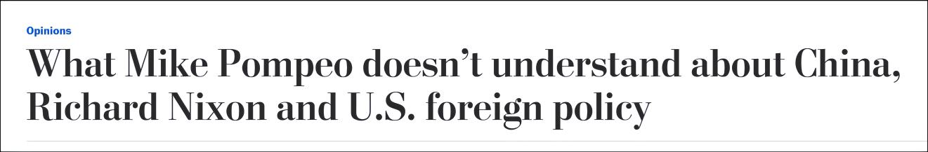 【张麻子血溅上海滩】_美外交关系委员会主席:蓬佩奥对中国和美国外交政策一无所知