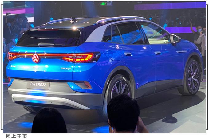 广州车展这6款新能源车值得关注宝马iX3国内上市-图9
