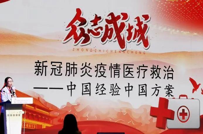 【google关键词】_美国差所以中国自满了?来看看中国官员怎么说的