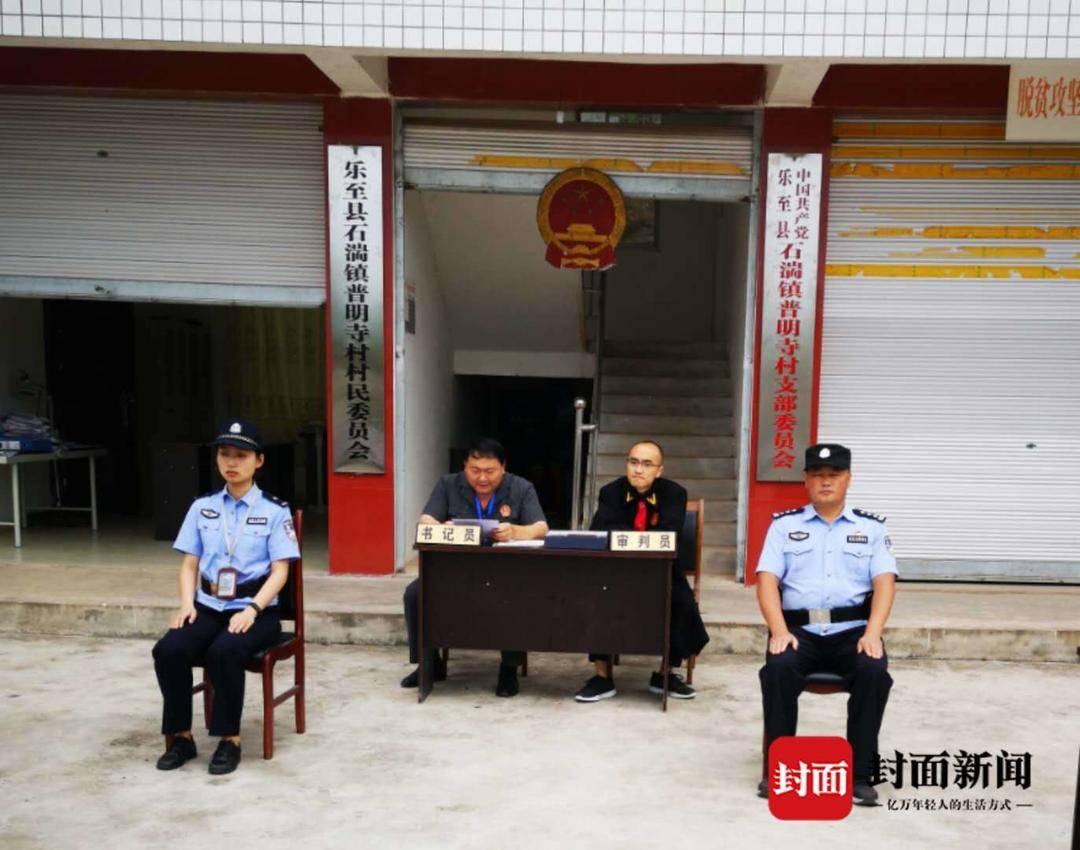 汪畔芸 封面新闻记者 陈远扬 四川一父亲