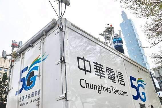台湾5G资费将为全球最低,7月推5G早鸟资费方案