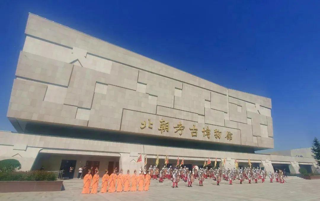 位于河北磁县的北朝考古博物馆