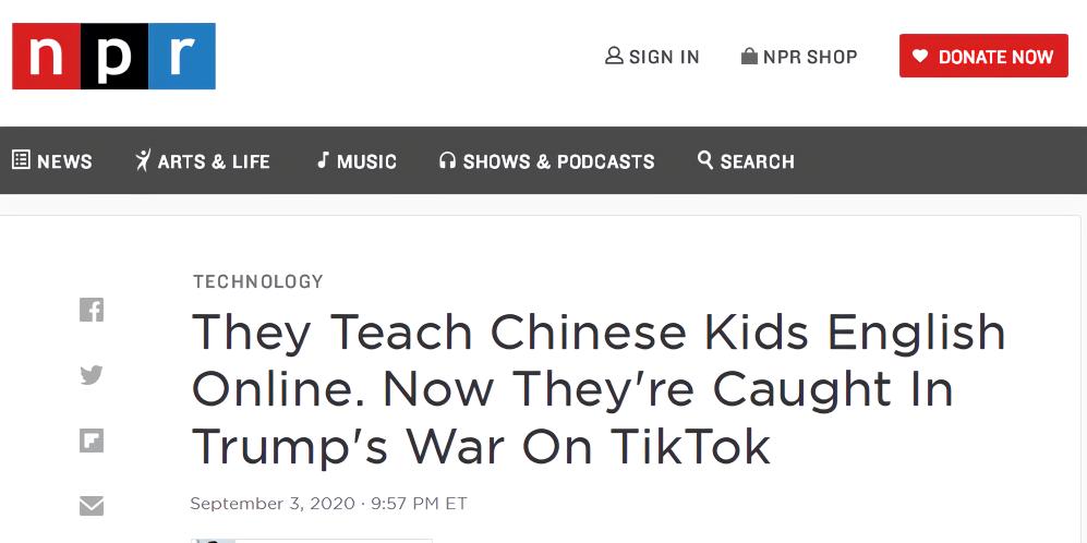 "SSC资讯-川普对TikTok""宣战"",让近4000名美国教师很受伤"