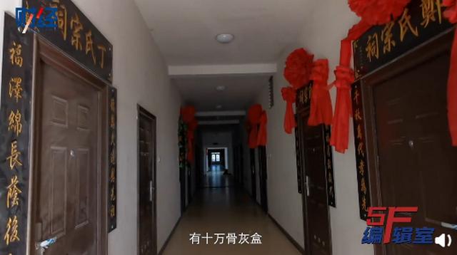 天津一小区16栋楼住十万个骨灰盒 官方:涉嫌违规,责令停止经营活动