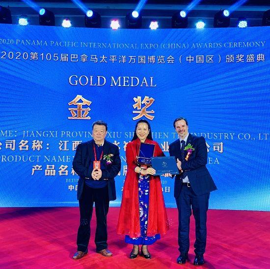 青钱神茶牌青钱柳茶荣获第105届巴拿马万国博览会荣誉奖
