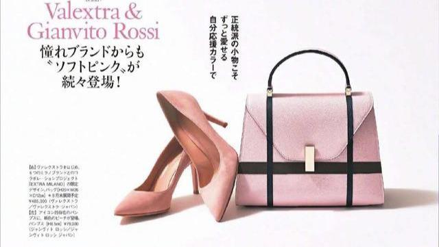 """为什么日本杂志中""""配色""""显高级?掌握色彩搭配,拯救你的不会穿"""