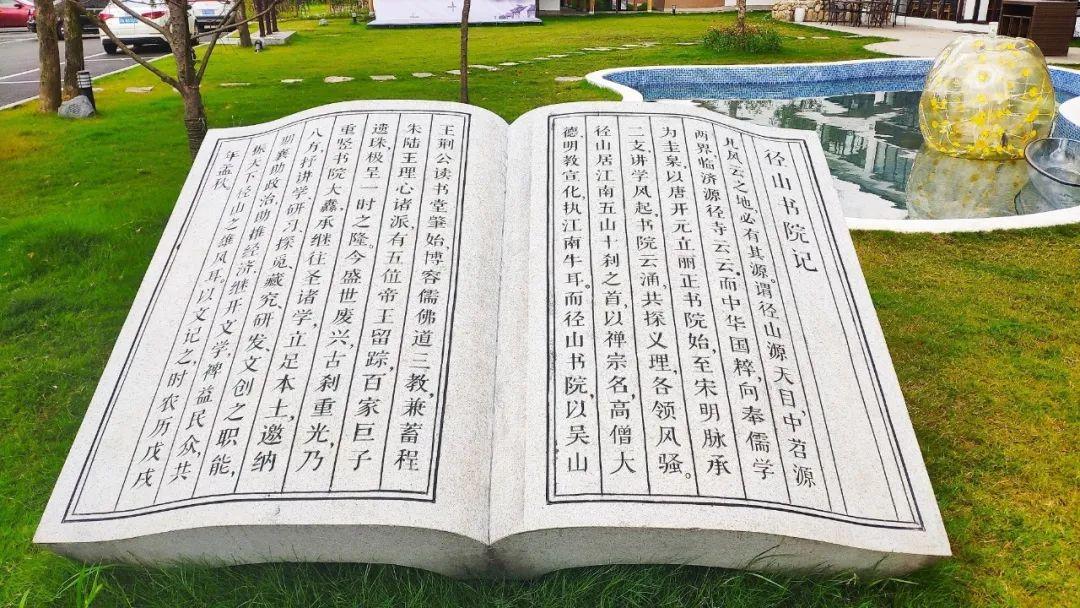 战疫日记|径山书院数字化自救启示