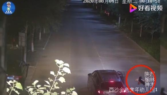 【快猫网址伴侣】_陕西神木一高中生凌晨醉躺路面昏睡,遭醉驾司机碾压身亡