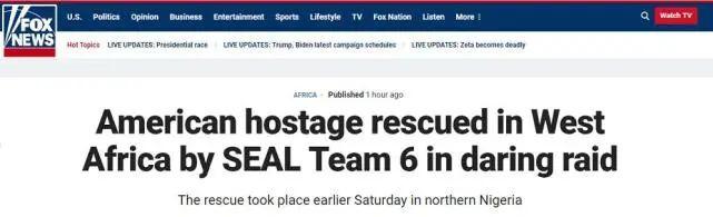 福克斯新闻网截图