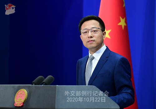【coinbase】_台湾方面表示不愿与中国大陆进行军备竞赛赵立坚:那就应该说到做到