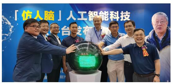 """国人自主研发,""""仿人脑""""人工智能开放平台在深圳发布"""