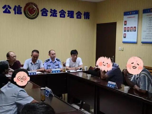 浙江7个儿子吵了好几年:到底谁来照顾老妈?警方:得学葫芦娃
