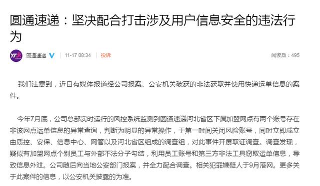 YY否认字节跳动收购其海外业务;蛋壳公寓暴涨75%传我爱我家将接盘;苹果回应iPhone12屏幕发绿:或是系统问题