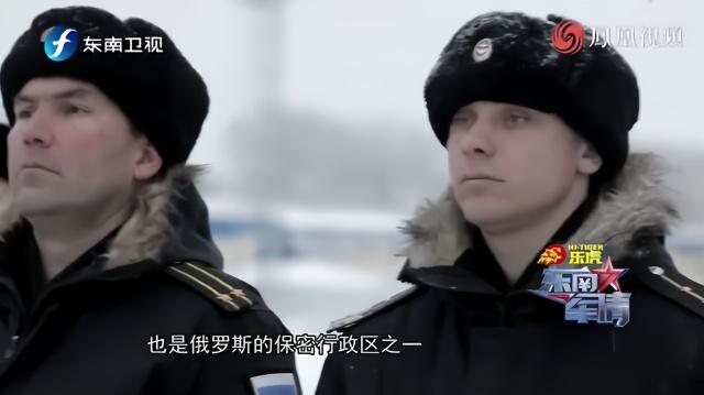 俄罗斯太平洋舰队在勘察加半岛海域,举行针对核潜艇的军事演习