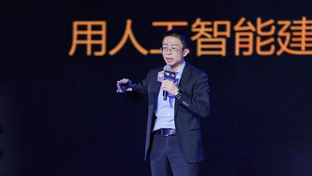 科大讯飞江涛:人工智能驱动数字化转型升级