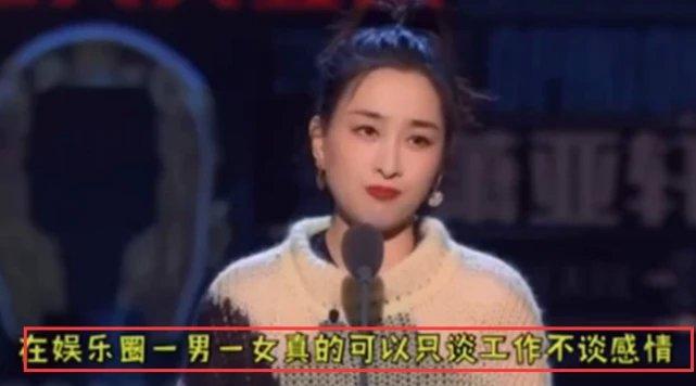 馬蘇回應Pgone李小璐事件:因遭對方欺騙才被啪啪打臉