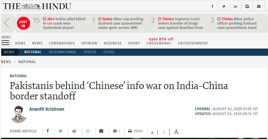 【网站推广策划书】_印媒:有巴基斯坦人假扮中国账号骂我们