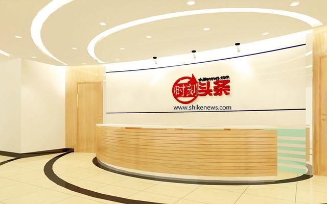 北京考生被蝎子蛰伤 时刻头条自媒体:注意赴考途中个人防护