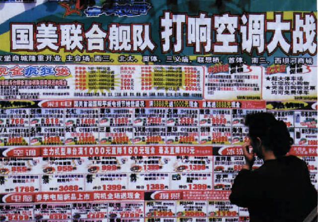 入狱之后硝烟未止:复盘十年前黄光裕与永乐电器创始人陈晓的商战史