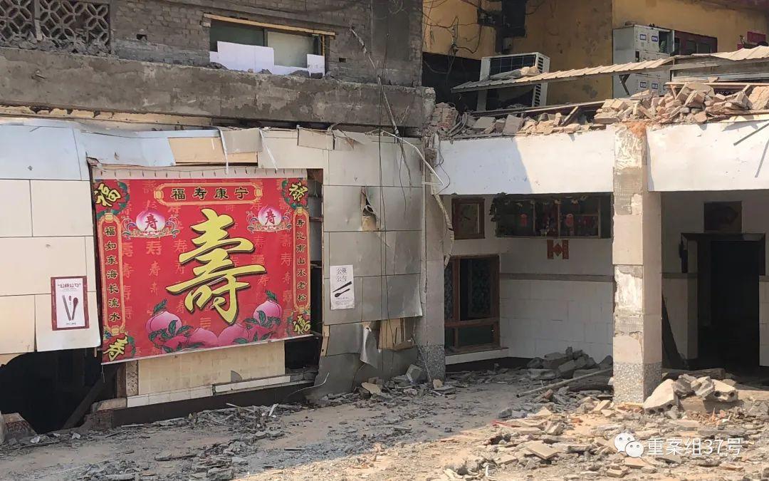 【星箭】_山西临汾饭店坍塌:涉事建筑多次扩建,饭店老板或将承担刑事责任