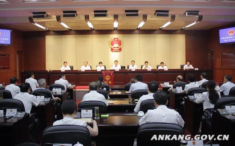 【google排名】_陕西代省长赵一德 补选为省人大代表