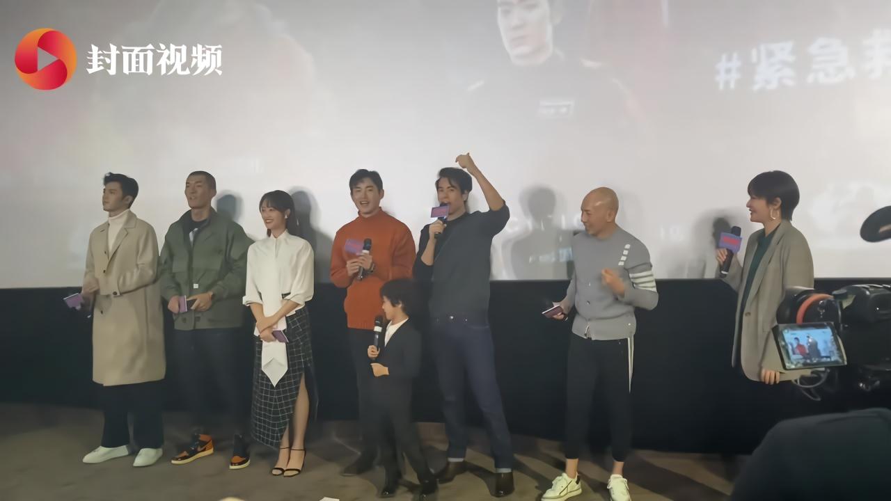 彭于晏与林超贤再度合作称持续被虐 《紧急救援》征战春节档
