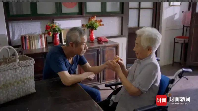 在黄宏执导的电影《一切如你》扮演重要角色