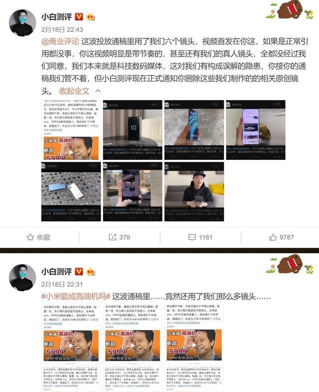卢伟冰收到律师函,告他的却不是华为和荣耀,谁把这事闹大了?插图(5)