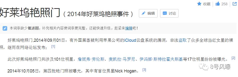 """鲸鱼佳偶120818,而今黑客都转行当狗仔了吗?一天就端掉了两位娱乐圈""""豪杰子""""!"""