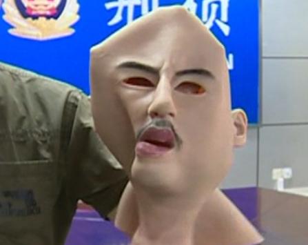 【两学一做实施方案】_人皮面具!电视剧里那一幕竟然真实上演了……