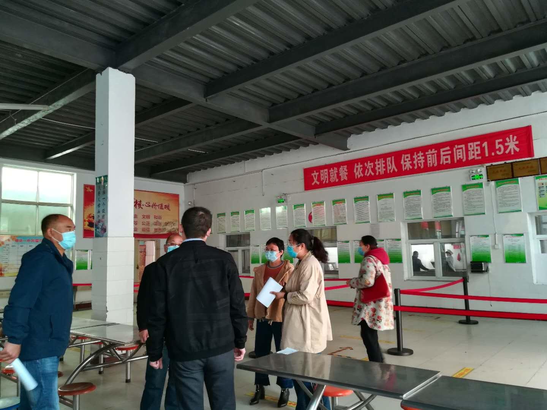 聚力体育频道直播:巩义市康店镇开展团结检查为开学保驾护航