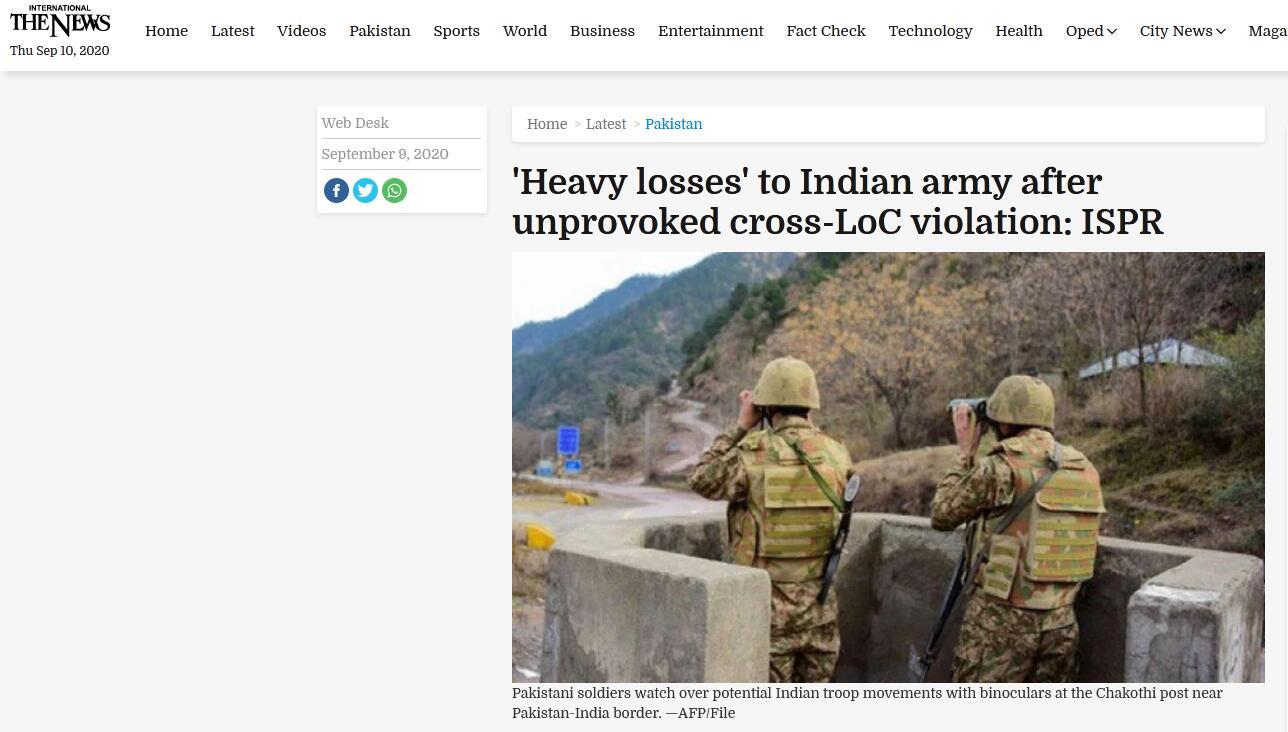 巴基斯坦《国际新闻》报道截图
