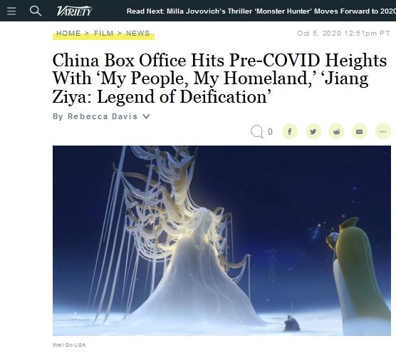 【百度中文字幕免费视频线路1排名优化】_国庆档电影票房已超31亿 美媒:中国有望成为全球最大电影市场