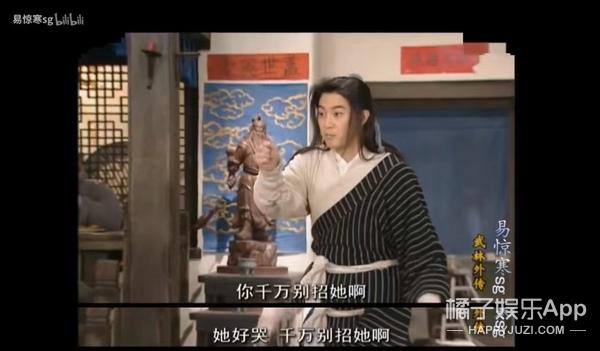还记得《武林外传》的展红绫吗?她退圈后当舞蹈老师了? 八卦 第16张