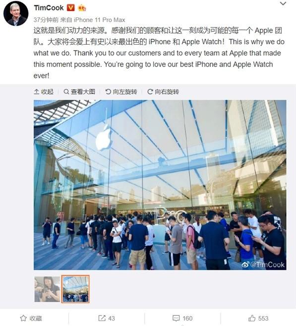 iPhone12发布当天,更加理性的中国消费者,做出一个反常举动