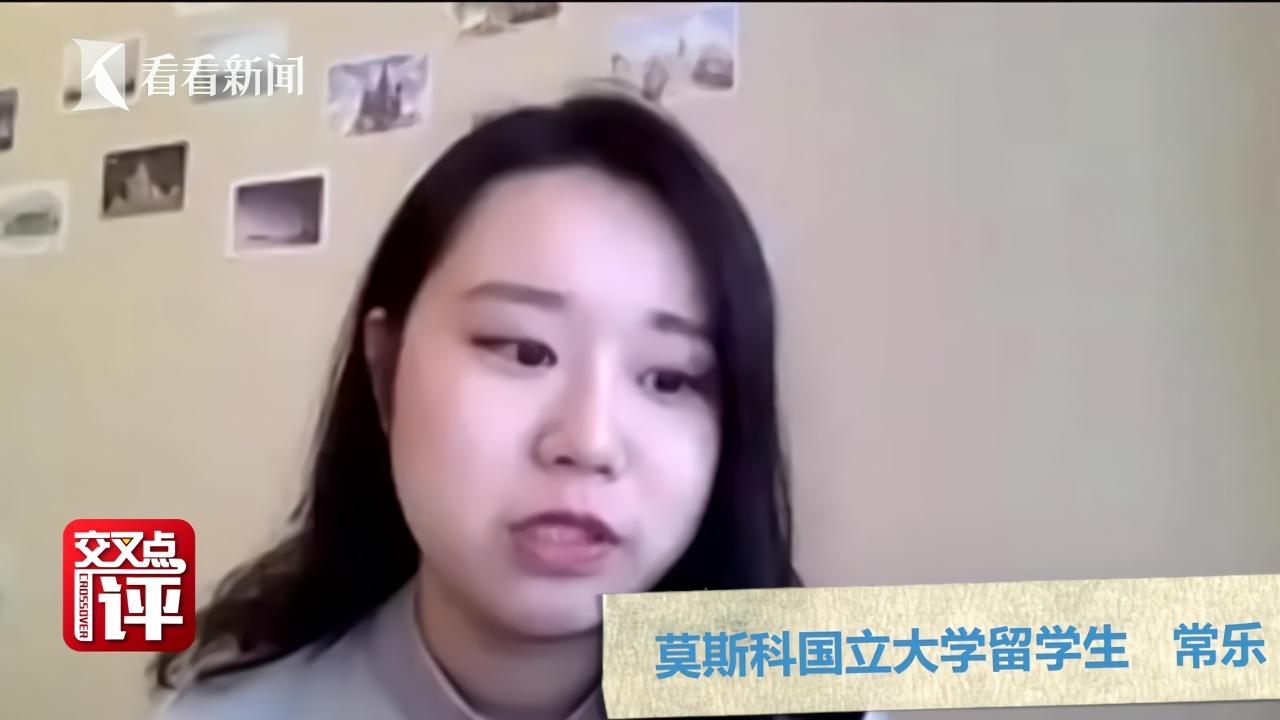 留学生到华人老板:疫情下的莫斯科有没有眼泪?