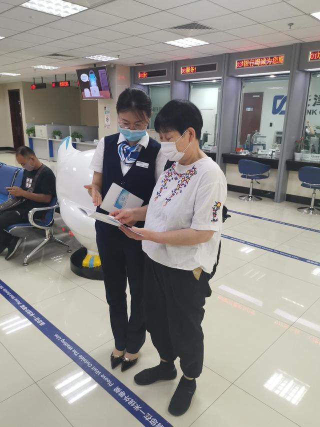 天津银行积极开展普及金融知识