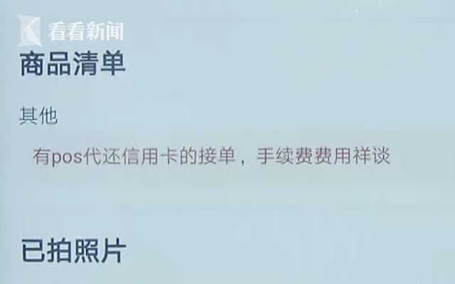 【外链建设】_顾客豪爽打赏100元,外卖小哥接单却搭进去10万