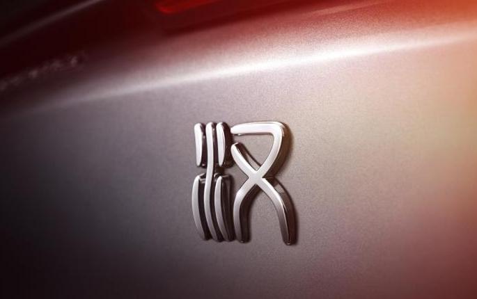 全新旗舰轿车系列——比亚迪汉。