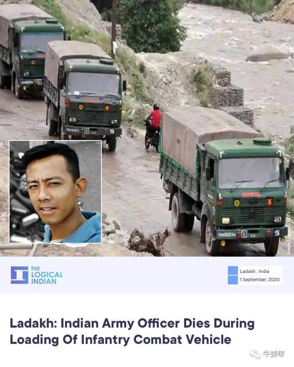 """【武汉楼凤验证】_敏感时刻,一名印度军官这样在中印边境""""阵亡""""了"""
