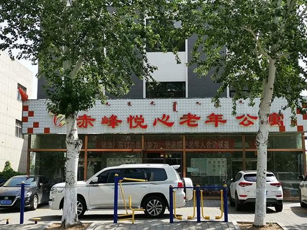 【哈尔滨建站哪个好】_赤峰养老公寓81岁老人行凶致3死4伤:受害人包括护工
