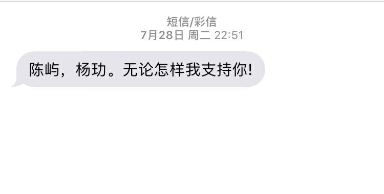 【百度网站提交】_市民手机号遭《三十而已》曝光被打爆,律师:制作方应担责