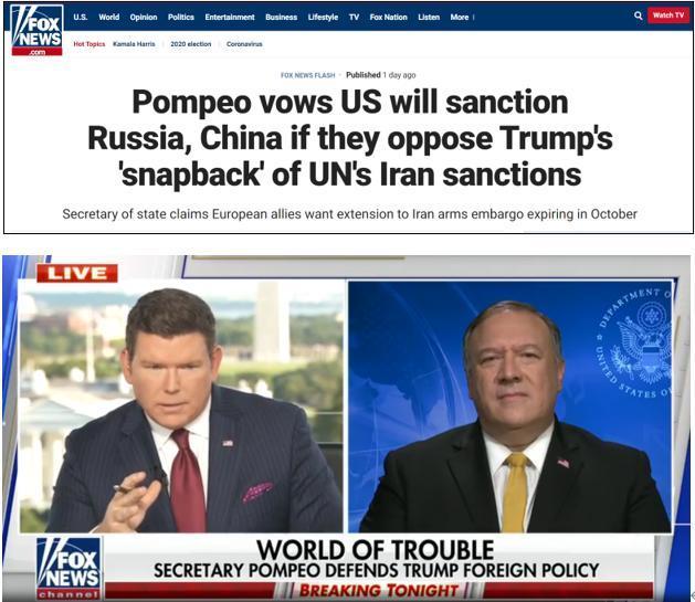 【大通cms】_蓬佩奥发誓美国将用一切手段阻止中俄向伊朗出售武器