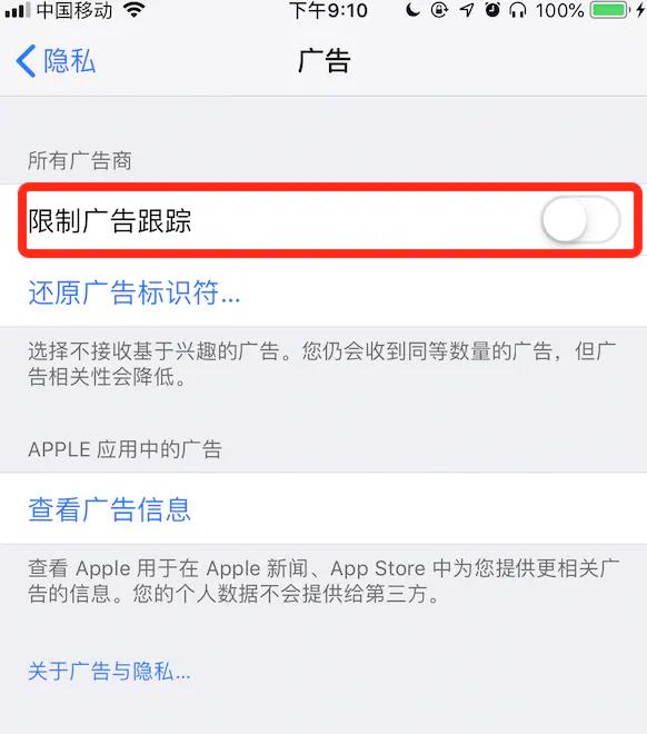 """手机变成""""窃听器""""... 苹果iOS14升级,要动这块蛋糕"""