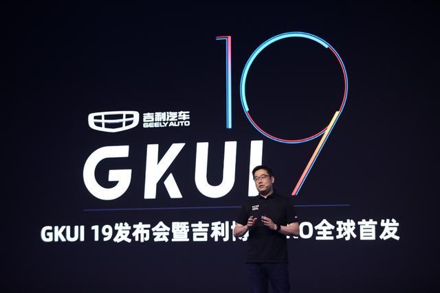 """值得一提的是,悦交通科技打造的GKUI19有一种奇特的""""车控器""""效果 消费科技蓝筹"""