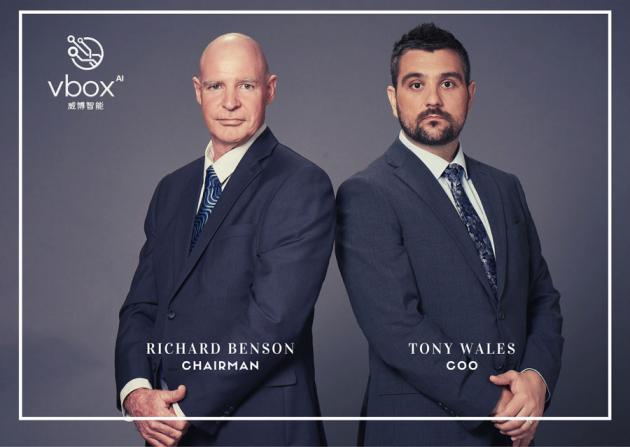 VBOXAI基金会营运总TONY WELLS谈人工智能对金融业的影响